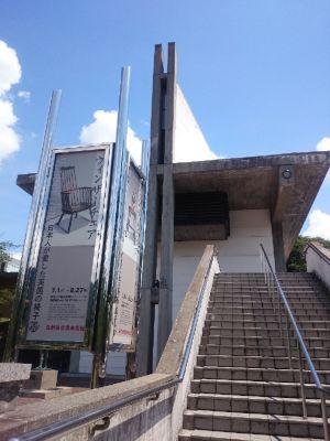 信濃美術館