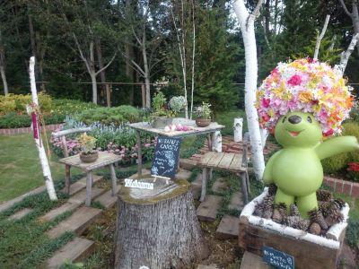 里山ガーデン2017秋