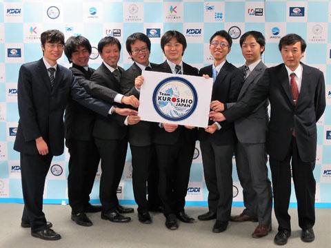 Team KUROSHIO