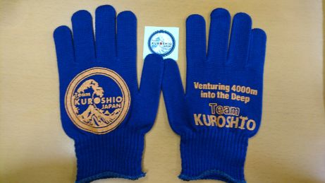 Team KUROSHIO軍手